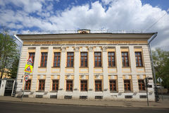 The building of the Russian historical society house of P. A. Syreishikov built in the 18th century. Moscow, Russia. Stock Photography