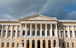 Building of the Russian Museum in St. Petersburg. Royalty Free Stock Image