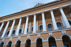 Building of the Russian Museum in St. Petersburg Royalty Free Stock Images