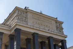 Building of the Russian State Library, Moscow, Russia. Moscow, Russia- 20 September 2014: Building of the Russian State Library former Lenin`s Library, the metro royalty free stock photography