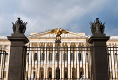 Building of the Russian State Museum Royalty Free Stock Photo