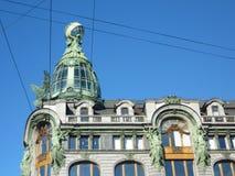 Building in Saint-Petersbourg Royalty Free Stock Image