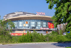 The building of the Samara circus named of Oleg Popov Stock Images