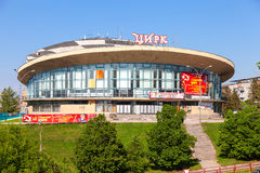 The building of the Samara circus named of Oleg Popov Royalty Free Stock Photo