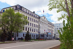 Building of the Samara Regional Duma Royalty Free Stock Photo
