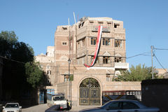 Building in Sanaa, Yemen Royalty Free Stock Photos