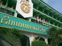 A building in secondary school with Thai school name royalty free stock images