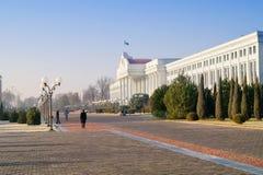 Building of senate and public garden Stock Photo