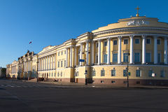 The building of the Senate and Synod in St. Petersburg Royalty Free Stock Photo