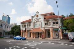Building Singapore Philatelic Museum Stock Photo