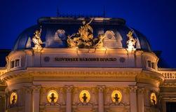 Building of Slovak national thetre, Bratislava - Slovakia Stock Photography