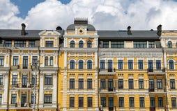 Building in Sophia Square, Kiev, Ukraine. Building in Sophia Square, Kiev City, Ukraine royalty free stock images