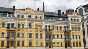 Building in Sophia Square, Kiev, Ukraine. Building in Sophia Square, Kiev City, Ukraine stock photo