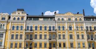 Building in Sophia Square, Kiev, Ukraine. Building in Sophia Square, Kiev City, Ukraine royalty free stock photo