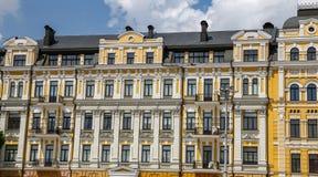Building in Sophia Square, Kiev, Ukraine. Building in Sophia Square, Kiev City, Ukraine royalty free stock image