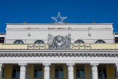 A building with Soviet architecture and Soviet attributes royalty free stock images