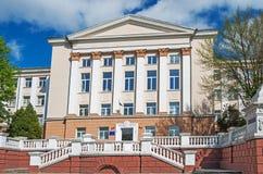 Building of Soviet era Royalty Free Stock Photos