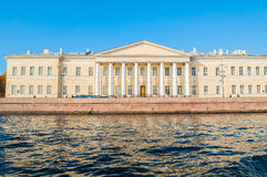Building of the St Petersburg Academy of Sciences on Vasilevsky Island at University quay in St Petersburg, Russia Stock Image