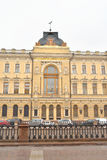 The building of the St. Petersburg Society of Mutual Credit. Stock Photos