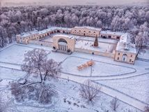 The building of stables in the park Kuzminki in Moscow royalty free stock photos