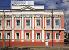 Building of the State Bank in Perm. Russia Royalty Free Stock Photography