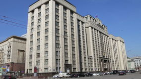 Building of The State Duma of the Federal Assembly of Russian Federation. The address of the building is Okhotny Ryad Street, 1/2 stock video footage