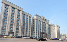Building of The State Duma of Russian Federation Royalty Free Stock Photo