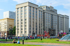 Building of State Duma of Russian Federation, Moscow, Russia Stock Photography