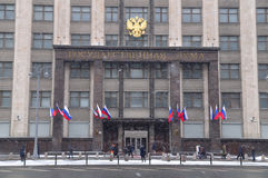The building of the State Duma in the snow. Russia. Moscow Royalty Free Stock Photo
