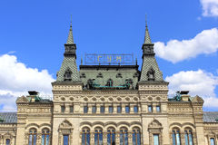 The building of the state general store in Moscow. Russia Stock Photography