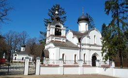 The building of the Sunday school and the church of St. Sergius of Radonezh Royalty Free Stock Photos