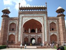A building in Taj Mahal in India Stock Photography