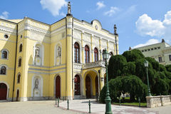 Building of the theater. Debrecen, Hungary Royalty Free Stock Photo