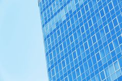 Building with tinted windows. Building with tint ed windows Royalty Free Stock Photography