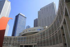 Building of Tokyo metropolitan assembly in Shinjuku, Japan Stock Images