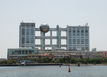 Building on Tokyo Waterfront Stock Photo