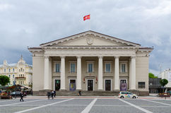 Building of Town Hall on Town Hall Square, Vilnius, Lithuania Stock Image