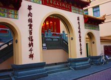 Building used as a religious building. Main entrance of a Chinese Buddhist temple built directly on one of Amsterdams Chinatown stock photography