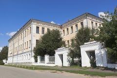 Building of the Veliky Ustyug humanitarian and pedagogical college on Naberezhnaya street in the city of Veliky Ustyug Royalty Free Stock Images