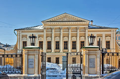 Building of library of a name of Pushkin, Moscow Royalty Free Stock Image