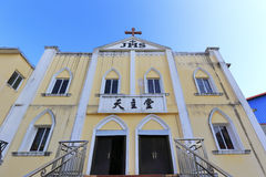 Building of xiamen catholic church Stock Image