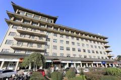 Building of xian bank Stock Image