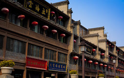 Building xian shanxi china Royalty Free Stock Images