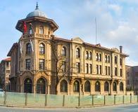The building of Yunus Emre Institute Stock Photos