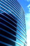 building3 urzędu Zdjęcia Stock