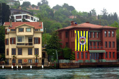 Buildings on Bosphorus shore Istanbul Royalty Free Stock Images