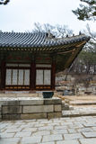 Buildings at Changgyeong palace area4 Stock Photos
