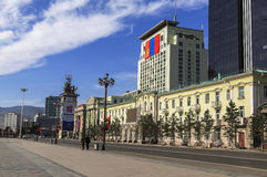 Buildings in Chinggis Square, Ulanbator Stock Photography
