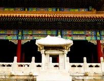 Buildings inside Beijing Forbidden City Stock Photo