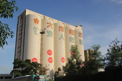 Buildings like storage tanks in SHENZHEN Stock Photos